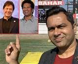 आकाश चोपड़ा ने चुनी India-Pakistan की सर्वकालिक टेस्ट टीम, पाकिस्तानी को बनाया कप्तान