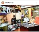 सीएम योगी ने वीडियो कॉल पर देखी मेरठ की कम्युनिटी किचन, गुणवत्ता से संतुष्ट Meerut News