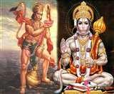 Hanuman Jayanti 2020: हनुमान चालीसा का पाठ करने से होते हैं कई लाभ, हनुमानजी के पराक्रम का होता है गुणगान