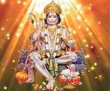 Hanuman Jayanti 2020: इस पाठ के बिना अधूरी है हनुमान जी की पूजा, जयंती पर जान लें क्या मिलता है फल