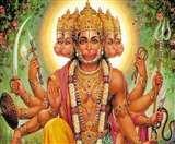 Hanuman Jayanti 2020 : घर में ही विधि विधान से सुंदरकांड का पाठ कर मना सकते हैं हुनमान जयंती