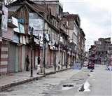 Coronavirus Alert: जम्मू-कश्मीर के 48 इलाके रेड जोन में शामिल, 14 अप्रैल के बाद भी प्रतिबंध जारी रखने पर हो रहा विचार