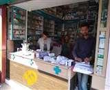 अब जिले में सुबह 10 से शाम 5 बजे तक खुलेंगे मेडिकल स्टोर, लेबोरेटरी भी खोली गईं