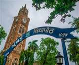 COVID-19: मानसिक स्वास्थ्य बनाये रखने के लिए मुंबई विश्वविद्यालय ने लांच किया ऑनलाइन काउंसलिंग पोर्टल, ऐसे उठायें लाभ