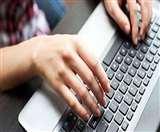 सोशल मीडिया व एप्स के जरिए Online पढ़ाई का अनुभव ले रहे स्टूडेंट्स, स्कूलों से मिल रहे विभिन्न टास्क