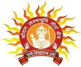 Shri Ram Mandir : श्रीराम जन्मभूमि तीर्थ क्षेत्र ट्रस्ट का लोगो जारी, जानें- क्या है विशेषता...