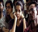 UPSEE Exam 2020: यूपीएसईई परीक्षा का एडमिट कार्ड इस दिन होगा जारी, उम्मीदवार करें चेक
