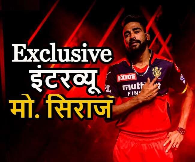 रॉयल चैलेंजर्स बेंगलुरू के तेज गेंदबाज मोहम्मद सिराज- फोटो ट्विटर पेज RCB
