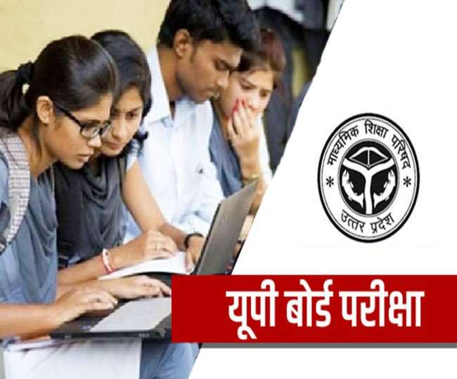 UP Board Exam Date Sheet 2021: UP Board 10th and 12th Exams 2021 to commence from 8th May 2021, CM Yogi approves the new scheme