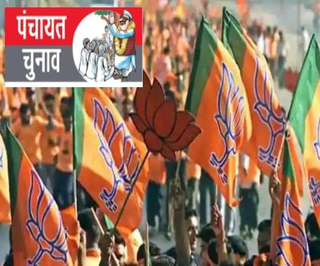 UP Panchayat Election 2021: BJP ने जारी की दूसरे चरण के 782 उम्मीदवारों की लिस्ट, 20 जिलों में आज से शुरू होगा नामांकन
