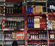 टॉक इन टाउन: कांग्रेसी विधायक ने प्रीमियम पर खरीदे शहर के दो शराब ग्रुप!