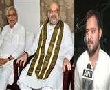 बिहार में सियासत का सुपर संडे: BJP की वर्चुअल रैली तो विरोध में RJD ने पीटी थाली, CM नीतीश का कार्यकर्ताओं से संवाद