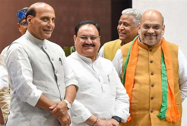 BJP virtual rally Rajnath Singh Amit Shah and JP Nadda to hold ...