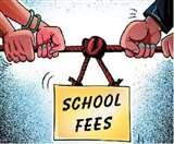 अभिभावकों को लगा झटका, स्कूलों पर छोड़ा फीस का फैसला Bareilly News