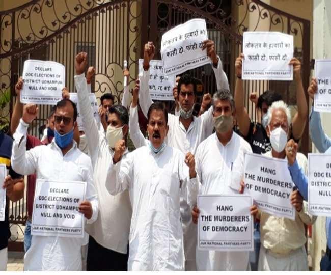 पैंथर्स पार्टी के कार्यकर्ताओं ने राज्य चुनाव आयोग जम्मू कश्मीर के जम्मू स्थित कार्यालय के बाहर प्रदर्शन किया।