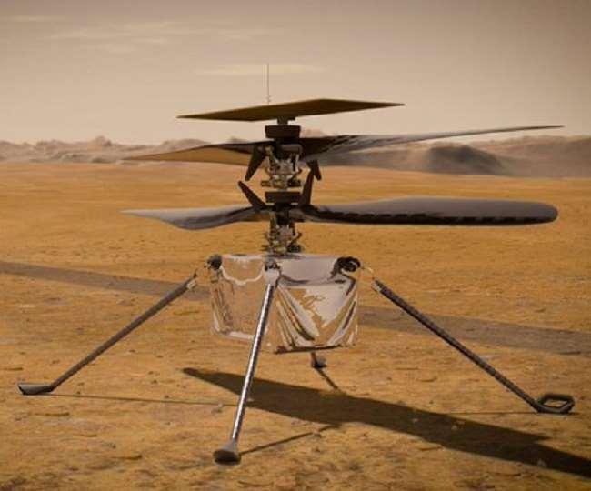 लाल ग्रह पर इंजेंविनिटी हेलीकॉप्टर की 7वीं उड़ान, जानें क्या है इसकी खासियत। फाइल फोटो।