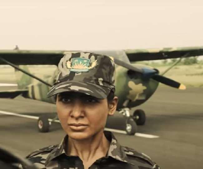 साउथ सिनेमा की मशहूर अभिनेत्री सामंथा अक्किनेनी , तस्वीर : यूट्यूब