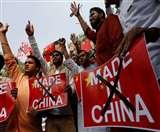 चीनी सामान के बहिष्कार के साथ आत्मनिर्भरता ही भारत के लिए सही कदम होगा, जानें क्या है आलोचकों का कहना