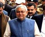 Coronavirus Bihar: CM नीतीश कुमार की भतीजी कोरोना पॉजिटिव, पटना मेयर के पुत्र भी संक्रमित