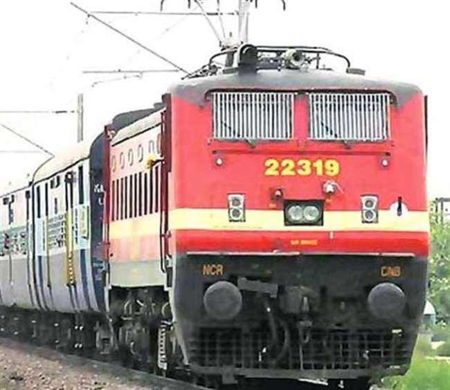 872 रेलवे कर्मी, उनके परिजन और पूर्व कर्मचारी कोरोना संक्रमित