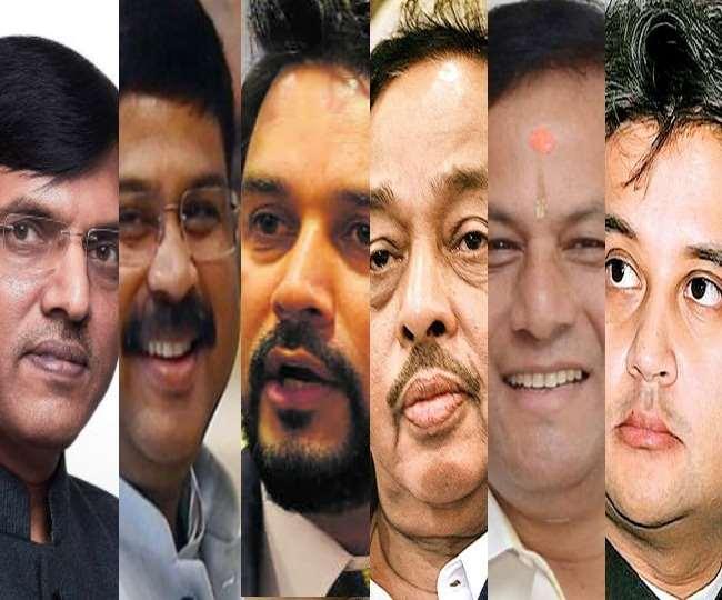 Narendra Modi Cabinet New Ministers Portfolios LIST : Know portfolio  allocated of ministers who got what responsibility