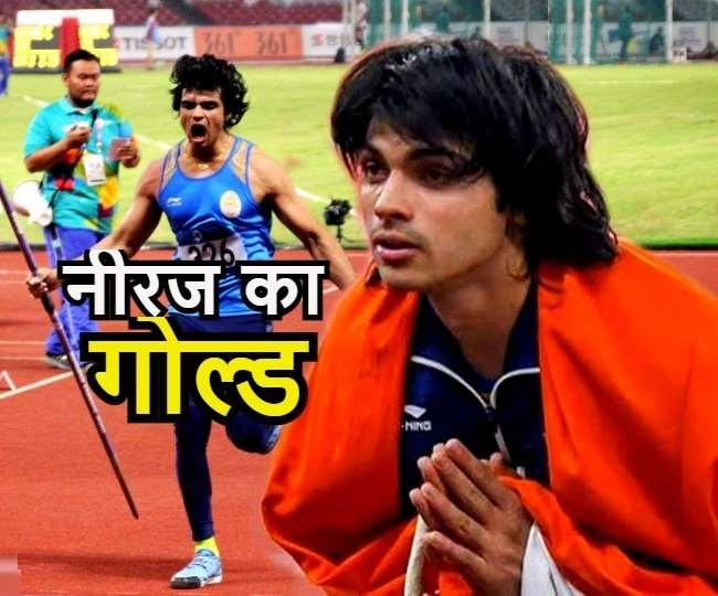 Neeraj Chopra Biography: The athlete has won a Gold medal at Tokyo Olympics 2020, know his Age, Indian army, Best Throw, & Medals