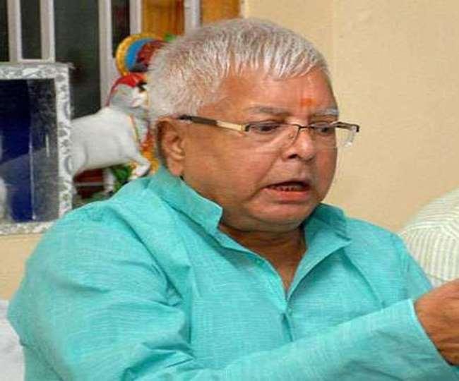 Lalu Yadav: पेइंग वार्ड में 7 लाख रुपये देने के बाद केली बंगले की मुफ्त सेवा ले रहे लालू यादव