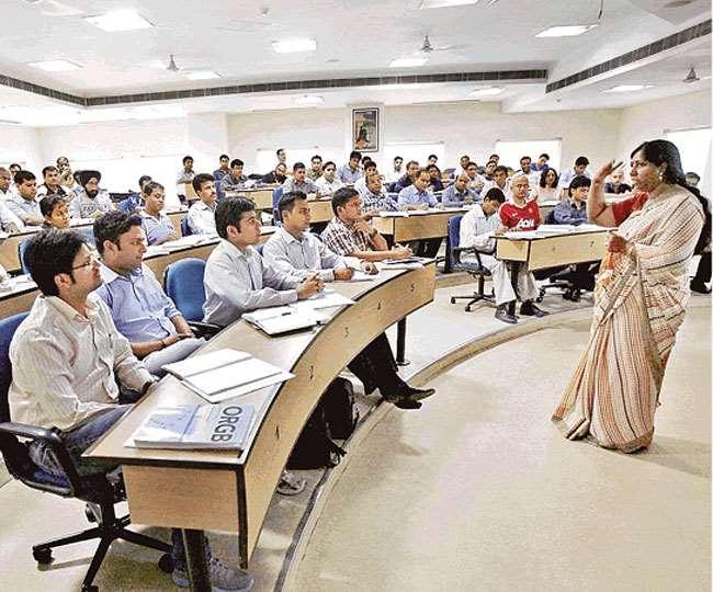 तकनीकी शिक्षण संस्थानों की गुणवत्ता सुधार पर जोर। फाइल
