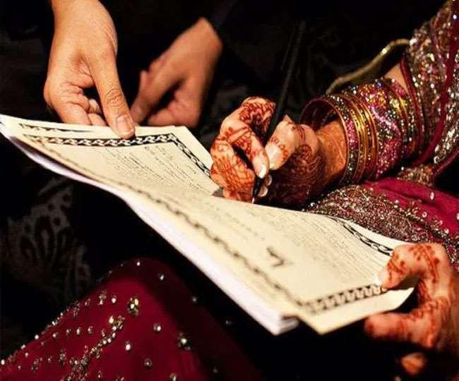 बाबावाइल गांव में शादियों में दहेज लेना और देना दोनों अपराध माना जाता है