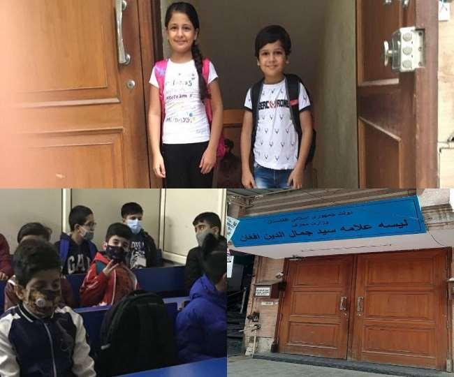 सरहद नाम की संस्था ने अफगानिस्तान के लगभग 1000 बच्चों की शिक्षा का बीड़ा उठाया है।