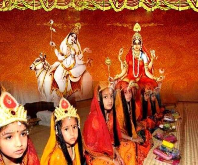 Shardiya Navratri Kanya Pujan 2021: जानें कन्या पूजन की विधि, महत्व, क्यों की जाती है कन्याओं की पूजा