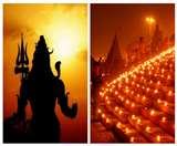 Dev Deepawali 2019 Katha: क्यों मनाई जाती है देव दीपावली, इससे जुड़ी है यह पौराणिक कथा