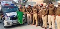 एसएसपी ने महिलाओं की सुरक्षा के लिए तीन पुलिस वैन रवाना कीं