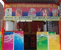 श्रद्धालुओं की आस्था का केंद्र है प्राचीन हनुमान मंदिर