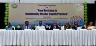 मानसिक तनाव के निराकरण को जागरूकता जरूरी : डॉ. स्वांई