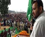 Jharkhand Election 2019: तेजस्वी ने ओवैसी को बताया भाजपा का एजेंट, कहा-BJP से मैच फिक्स