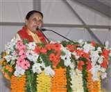 प्रदूषण पर राज्यपाल ने जताई चिंता, तकनीकी के जरिए समाधान निकालने पर दिया जोर Kanpur News