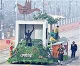 राजपथ पर 26 जनवरी को नहीं दिखेगी चंडीगढ़ की झांकी, प्रेजेंटेशन थीम को नहीं मिली मंजूरी Chandigarh News