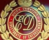 ईडी ने मनी लांड्रिंग मामले में गुजराती कंपनी की 34 करोड़ की संपत्तियों को किया अटैच
