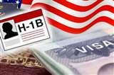 H1-B Visa के लिए अमेरिका ने तैयार की इलेक्ट्रॉनिक पंजीकरण प्रक्रिया