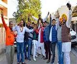 Punjab Youth Congress Poll Resut: जालंधर में अंगद दत्ता, लुधियाना में योगेश हांडा बने प्रधान