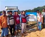 बलियापुर के निपनिया व रखितपुर गांव के कई लोग आज भी जंगल की लगाते हैं दौड़, बोलें- ओडीएफ का बोर्ड झूठा Dhanbad News