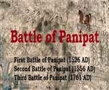 पढ़िए- 18वीं सदी के इस युद्ध के बारे में, जिसमें जीतकर भी हारा अफगानिस्तान का 'हीरो'