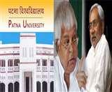 Patna University: राजनीति की इस नर्सरी में पले-बढ़े नीतीश-लालू, इसने दी जेपी क्रांति को धार