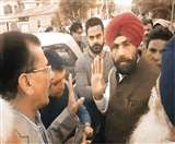 भाजपा के संगठनात्मक चुनाव हुए हिंसक, राठौर के करीबी स्पोर्ट्स सेल के प्रधान से मारपीट Jalandhar News