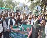 सुशासन बाबू के कुशासन से आम जनता त्रस्त, आक्रोश मार्च में राजद ने जताया विरोध Muzaffarpur News