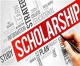 छात्रवृत्ति के लिए आवेदन की तिथि बढ़ी, स्कूलों को भेजा गया रिमाइंडर
