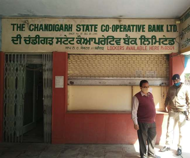 Image result for state cooperative bank chandigarh loot