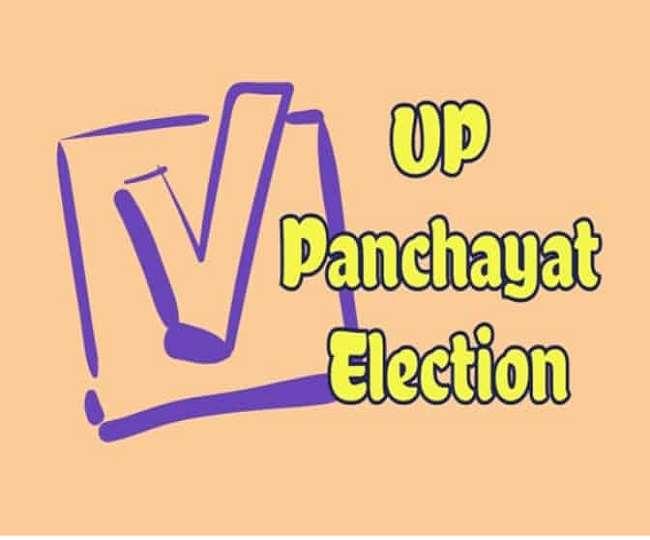 Kanpur Nagar Zila Panchayat Adhyaksh Chunav Result 2021: भाजपा की स्वप्निल वरुण बनी जिला पंचायत अध्यक्ष
