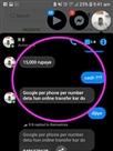 कोचिग संचालक का फेसबुक अकाउंट हैक कर मांगे रुपये